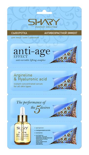 SHARY Сыворотка Антивозрастной эффект Аргирелин и гиалуроновая кислота 8809563471331