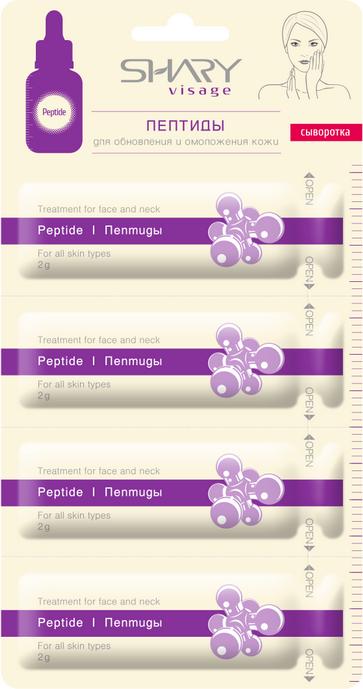 SHARY Пептиды Обновление и омоложение 8809270623887