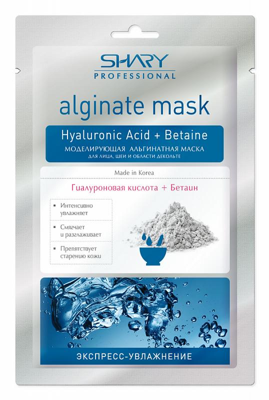 SHARY Маска альгинатная для лица, шеи, декольте Экспресс-увлажнение Гиалуроновая кислота + Бетаин 28 г Арт. 8809371142553