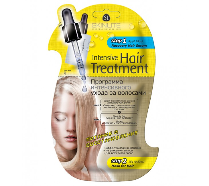 SKINLITE Программа интенсивного ухода за волосами ПИТАНИЕ И ВОССТАНОВЛЕНИЕ SL-719