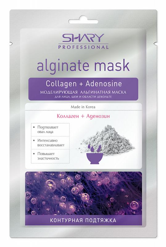 SHARY Маска альгинатная для лица, шеи, декольте Контурная подтяжка + Аденозин 28 г Арт. 8809371142591
