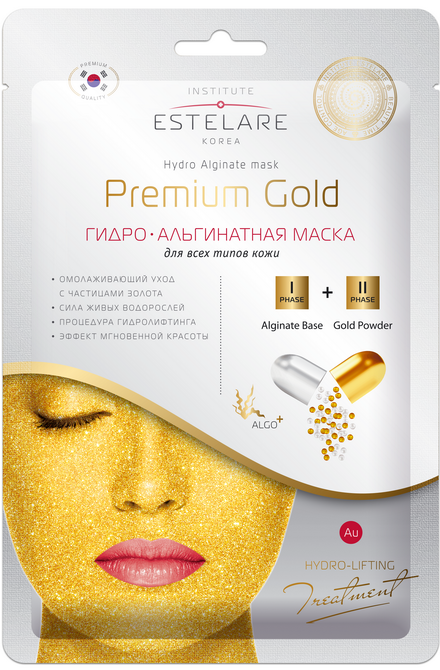 Estelare Гидро-альгинатная маска Premium Gold