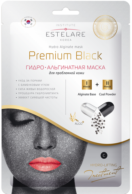 Estelare Гидро-альгинатная маска Premium Black