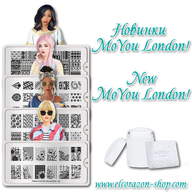 Новинки MoYou London!!!