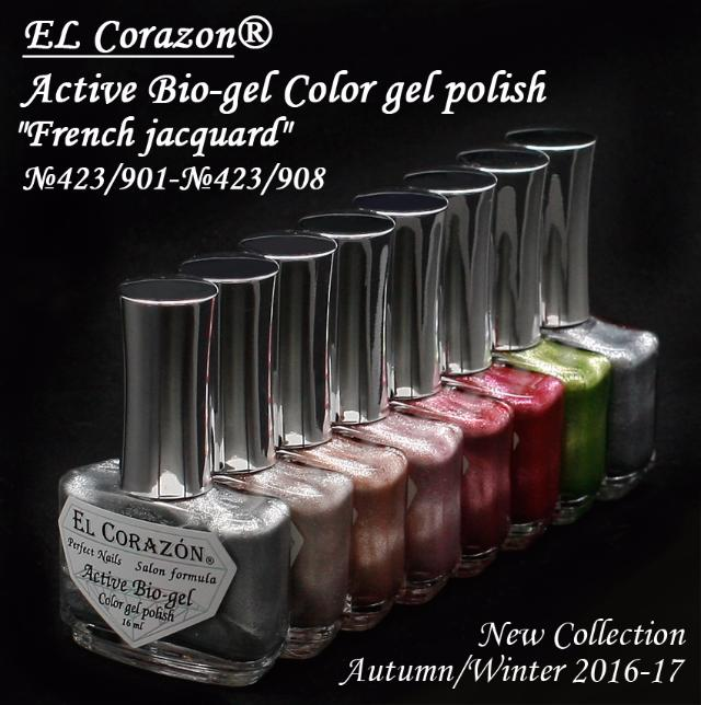"Новая коллекция лаков El Corazon Active Bio-gel ""French Jacquard""!"